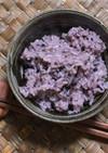 綺麗な紫色*黒米入りご飯の美味しい炊き方