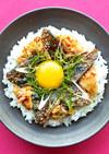 かつおのたたき 韓国風ピリ辛丼