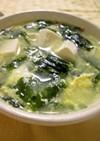 豆腐とわかめの柚子胡椒入り卵スープ