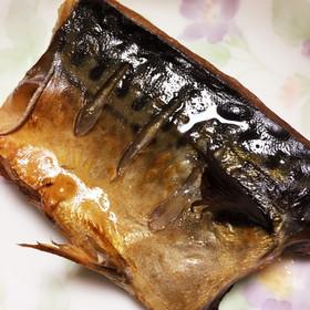 美味しい塩サバの焼き方☆