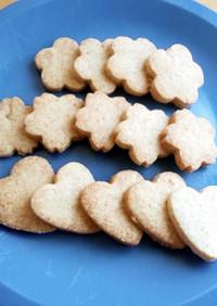 全粒粉入り甘さ控えめクッキー