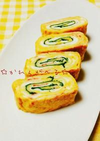 お弁当にも♡大葉&カニかまの卵焼き♡