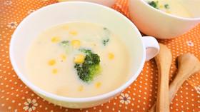 【ブロッコリーとコーンのクリームスープ】