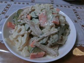 シャキシャキ蓮根とチキンのサラダ