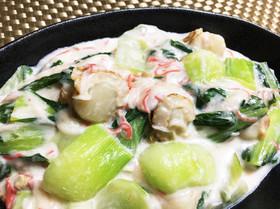 青梗菜とホタテのクリーム煮