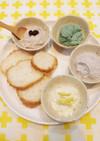 ヘルシー☆スーパーフード入り豆腐クリーム