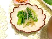レンジで簡単☆常備菜に☆小松菜のナムルの写真