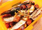 イワシの煮付け(秋刀魚)