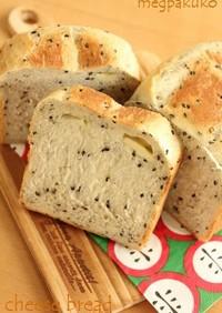 黒ごまチーズのパン