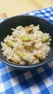 簡単☆枝豆とあさりの炊き込みご飯の写真