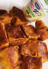 【離乳食】かぼちゃのフレンチトースト