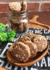 卵・砂糖不使用♪簡単ココアナッツクッキー