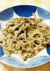 蓮根の青海苔バターソテー