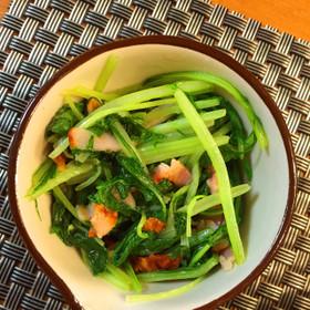 水菜とベーコンの柚子胡椒炒め