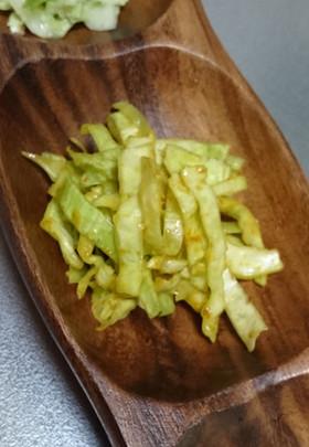 キャベツの作り置き2:インド風カレー和え