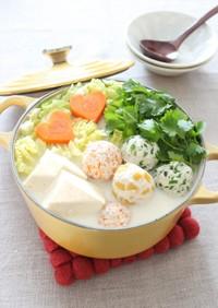 パクチー香る♪野菜つくねのヘルシー豆乳鍋