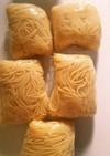 スパゲティ冷凍保存 離乳食後期~完了期