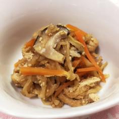 [常備菜]生姜が決め手!切干し大根の煮物