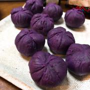 紫芋 きんとん風スイートポテトの写真