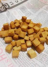 ☆糖質制限*高野豆腐のカリカリスナック☆