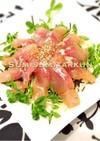 簡単!美味しい♡海鮮丼のタレ♪