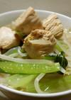 鶏と野菜のヘルシーこんにゃくラーメン