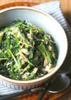 さっぱり♪春菊とツナのサラダ