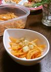 クルミとチーズのキャロットラペ