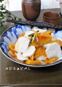 箸休めに✿柿と大根のべったら漬け