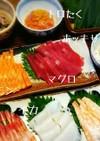 みんな大好き♥手巻き寿司
