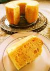 3種のチーズと黒胡椒のシフォンケーキ