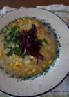 コーンとひよこ豆のスープ