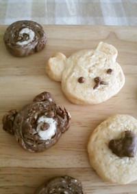 簡単卵ナシ!ホットケーキミックスクッキー