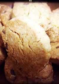HM☆さくほろチョコチップクッキー