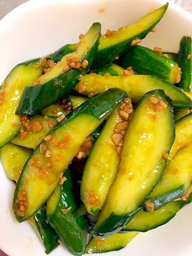 簡単な箸が止まらないご飯進むな胡瓜の漬物