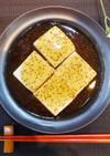 チアシードあんかけ湯豆腐