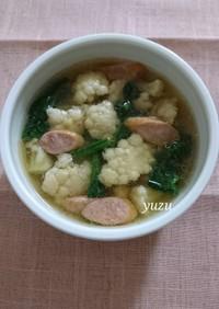 カリフラワー&ほうれん草の簡単中華スープ