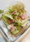 レタスとハムのシーザーサラダ
