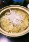 鶏団子のさっぱり♪レモン鍋