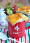 マグカップアボカドクリームシチューパイ