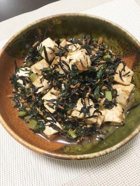 栄養強化☆豆腐とひじきの煮物