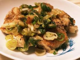 鶏肉とおネギたっぷり温活料理