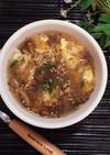 なめことふんわり卵♡中華風とろみスープ