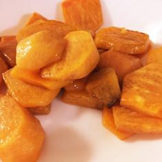 柿のバターソテー