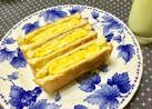 ☆厚焼き卵のトーストサンド☆