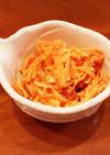 人参と柿のクリームチーズサラダ
