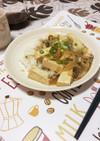 あったまるぅ☆あんかけ豆腐丼