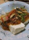 時短 湯豆腐の和風ソース
