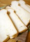 しっとり♪ホワイトチョコで早焼きパン