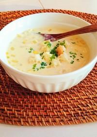 ココナッツオイルdeコーンスープ